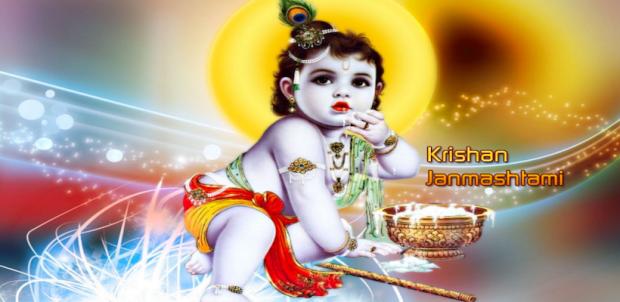 Krishna Janmashthami.png