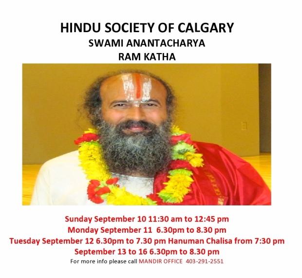Ram Katha by Swami Anantacharya ji -page0001